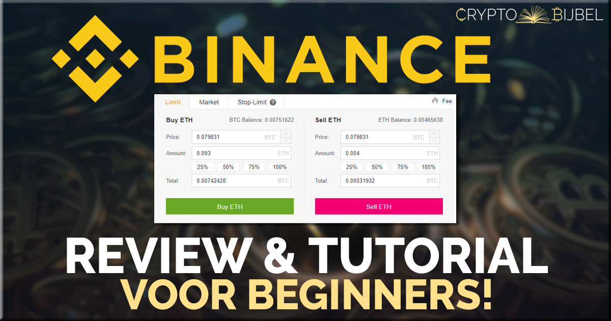 binance review & tutorial